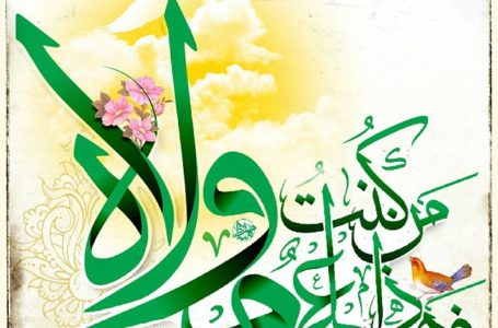 بزرگترین عید شیعه کدام عید است ؟