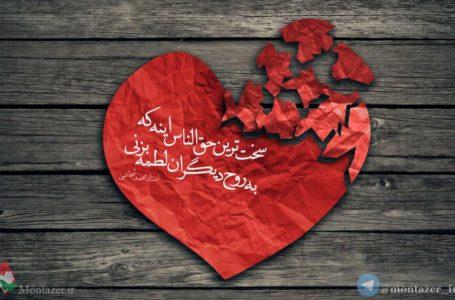 کلام حضرت امیرالمؤمنین علیه السلام  درباره ظلم و تعدی به حقوق مردم