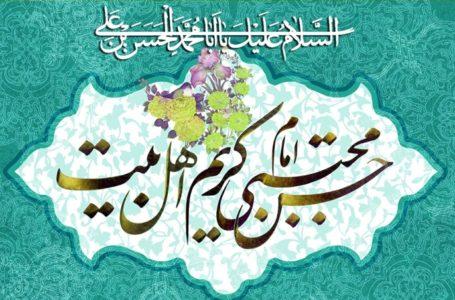 مردی فقیر و برخورد با امام حسن مجتبی (علیه السلام)