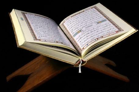 ثوابِ فراگیری و قرائت قرآن